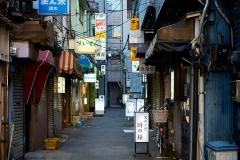 Street-Tokyo-2017